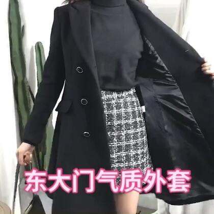 #精选##穿秀#@美拍小助手 : 费心思最多的一款 也可以说是我今年出的最满意的自制外套 800克重的双面呢 含50%羊毛 韩国原版2000➕拿货价 我这里同样品质 不到一半的价格 ML两个码数 #女王范#