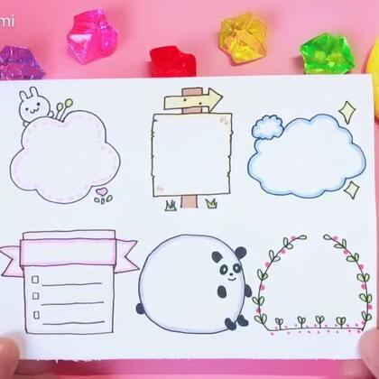 猫咪domi简笔画分享一组简单又可爱的手帐手抄报