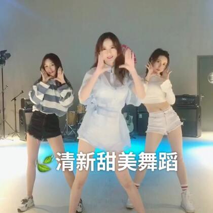 🍃《告诉我》playback🍃1M编舞,我还是跳出了一股女团味哈哈~当天录得很匆忙,希望你们喜欢❤️这两天在上海拍节目片头,等我回北京蹦迪舞走起!🔥点赞转发有好运哦…#精选##舞蹈#