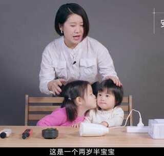 """【不要让你的宝宝""""幼年谢顶""""】宝宝吹风机你听说过么?无辐射无甲醛还不伤害宝宝的发肤,特别的是我们请来了两个宝宝专门评测这款吹风机,两个娃真是神评论,笑哭我🤣😂😂😂#宝宝#"""