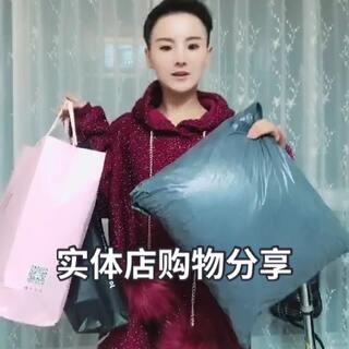 #购物分享##穿秀#我突然发现我变成购物狂了!怎么救?@王露瑶. 关注小号,每天直播