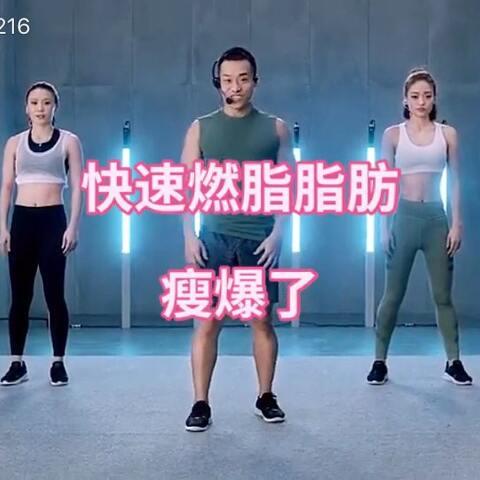 【陈小令216美拍】#运动##减肥瘦身# 问题:动作幅...