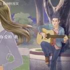「天冷多穿点,我等你下课」。周杰伦全新单曲《等你下课》MV~~祝胖伦生日快乐!!🎉🎉🎉(很好听,已经开启单曲循环模式❤)#周杰伦#