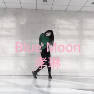 #@敏雅可乐##舞蹈#Blue Moon--孝琳