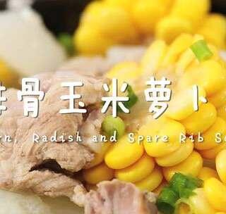 喝了这碗汤就能元气满满!#暖心暖胃汤##美食##我要上热门#