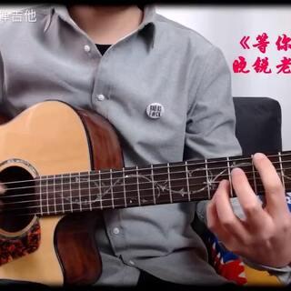 点赞评论转发够多就公布吉他谱,谢谢#吉他##音乐#