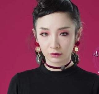于甜美妆容驾轻就熟的你,突然要画一个更有个性的妆容是不是会有点不知从哪下手呢?iEVER美课建议大家可以学习下面这款个性的小烟熏眼妆,一点妩媚一点野,将你的与众不同释放的恰到好处。#眼妆是韩系妆容好看还是欧美妆好看?#