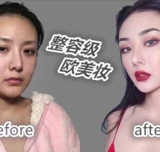 整容级化妆术,得意分享欧美眉详细画法😝😝 喜欢欧美妆又新手的小老婆有福了~#我要上热门##高颜值##美妆#@美拍小助手