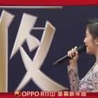 #杨紫##张一山#再度携手红毯 #微博之夜#小露香肩的文静紫,美丽动人哟!
