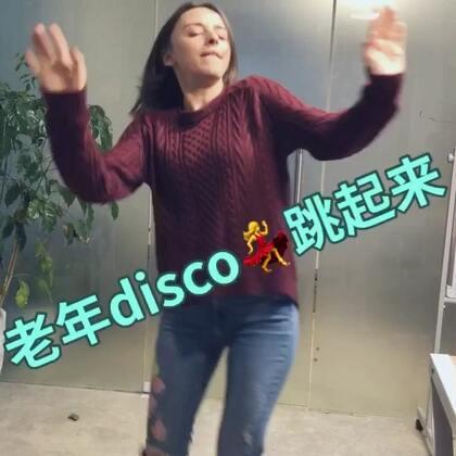 #精选# 听着闽南歌,我真的控制不住我自己……#十万支创意舞#