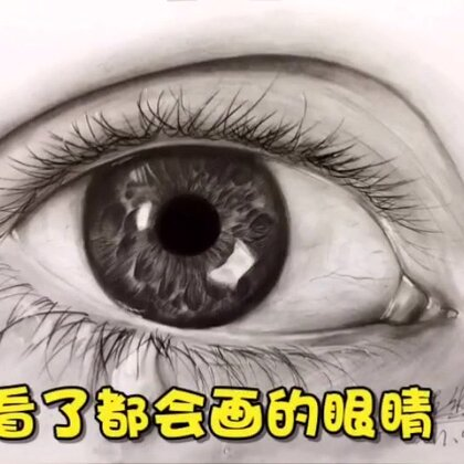你知道什么样的眼睛最美吗? 笑哭的眼睛❤️❤️❤️ 你觉得呢?