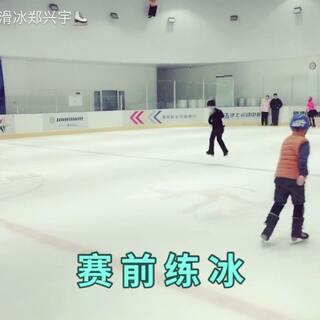 明天参加黑龙江省第二届学生冬季运动会,今晚找个商业冰场赛前练冰!加油!#花样滑冰郑兴宇##宝宝##我要上热门@美拍小助手#