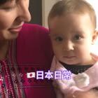 #海外生活#今天上课很有意思,话题聊到日本大男子主义,我回答我家我说的算,我要把我老公的名字变成孙卓,哈哈哈大家都笑翻天了😂😂https://weidian.com/?userid=343440254&wfr=c&ifr=shopdetail