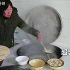 #美食##家常菜#超志哥哥:今天家里本来打算做蒸饺吃的,结果最后又做了水饺,你们喜欢吃蒸饺还是水饺呢😊,喜欢我的视频 记得点个关注哈#我要上热门#