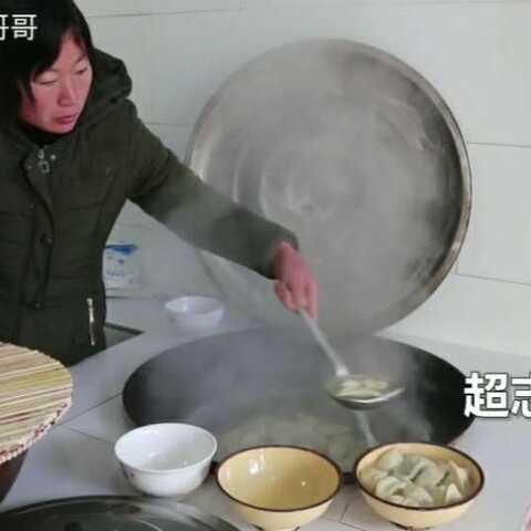 【超志哥哥美拍】#美食##家常菜#超志哥哥:今天家...