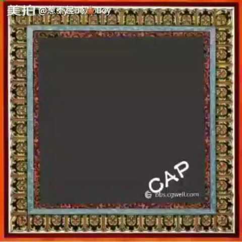 ppt 背景 背景图片 边框 家具 镜子 模板 设计 梳妆台 相框 480_480