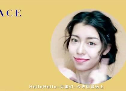 化妆修容秘籍,10招秒变小脸美少女#我要上热门##时尚##美妆#
