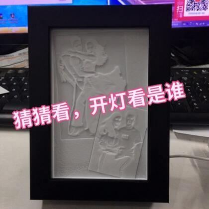 【3D浮雕侠!美拍】01-19 05:20