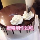 #精选##美食##蛋糕#巧克力➕奶油➕奥利奥我的最爱,喜欢的扣666,记得点亮你们的小爱心❤️