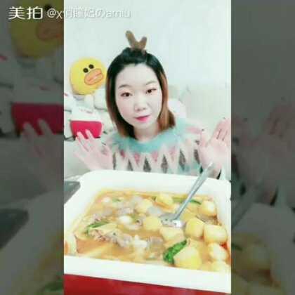 好吃的火锅走起!我只是个吃货而已,哈哈😄#吃秀##深夜美食诱惑##大胃王挑战#