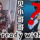 10条澳洲旅游良心攻略!!!➕ 😍get ready with me 和我一起去见小哥哥 #美妆##美妆时尚#