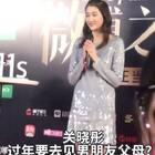"""记者:过年有没有见男朋友父母的打算? #关晓彤#:(突然鞠躬)""""大家新年快乐!"""""""