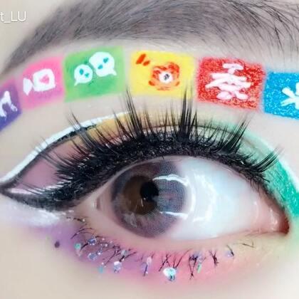 #美妆时尚##创意#美图十周年啦,特意化了一款趣味APP眼妆😝😝😝,爱你们唷😘@玩转美拍