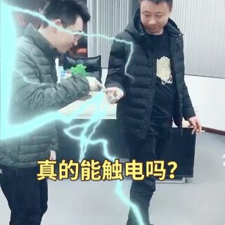 #触电挑战##魔法涂鸦#为什么真能触电?@美拍小助手