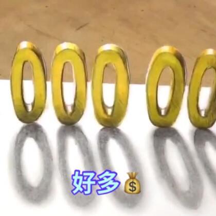 如果给你100万,你会做什么呢?😉😉😉 我猜男生会买很多很多女朋友,女生会买很多很多男朋友😂😂😂