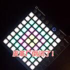 #精选##音乐#皮革厂倒闭了,你怎么看❓