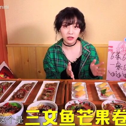 【大胃王mini】吃了八菜八饭,冠军送给当红炸子鸡!#吃秀##热门##大胃王mini#@美拍小助手