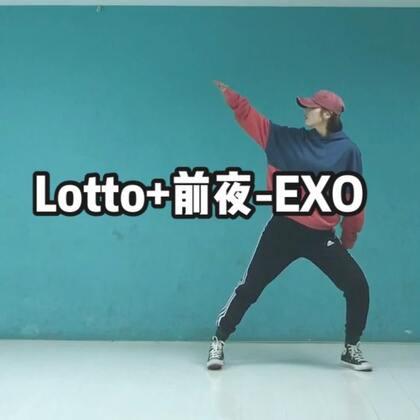 我回来了!!!太久没正经更新,这次顶胯给个99分吧哈哈哈哈#EXO#的两个#舞蹈#好不容易想起来点动作,一半是胡来😂但不妨碍大家点赞哈哈哈哈