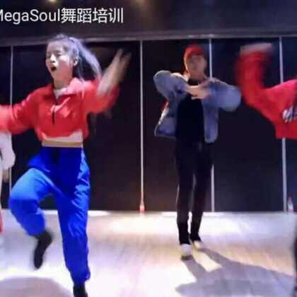 #megasoul dance studio#Amigo导师寒假特训班第一波@原志斌 又是一首洗脑的歌#张惠妹-跳进来##jazz#
