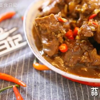 周末在家做这道蒜香排骨🤙肉香嫩汤汁浓!配上米饭🍚就是#下饭神器##美食##红烧排骨#双击six👍