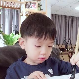 #宝宝学写毛笔字##宝宝#哈哈,视频里有亮点,小羽好像阿呆啊,🤧😋