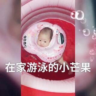 #宝宝##萌宝宝##小帆的ManGo宝贝#1m+24 怕小芒果害怕 水就没给弄那么深 让她的小脚可以蹬到底 这样她还能有点安全感🏊♀️/水温36~38度/室温26度👙
