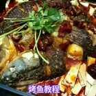 #烤鱼##热门##美食#喜欢双击加关注,每天分享美食教程,谢谢支持,多功能锅,煎,炸,煮,炖,炒,蒸都可以。私信我哟。