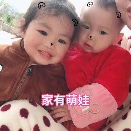 两个小家伙#宝宝##葫芦狗的日常##日志#