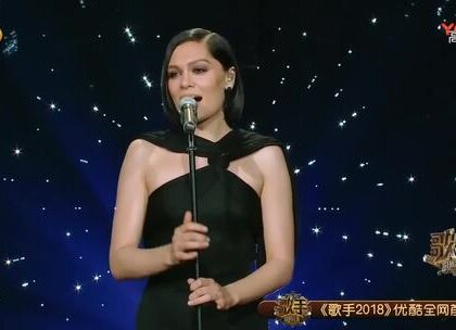 Jessie J歌手第一场投票占比27%多,第二场28%多,第二名好像两场都只有15%左右,来一起听听昨晚她第二场唱得《I Have Nothing》,后面一波更比一波高的高音简直疯了!😂