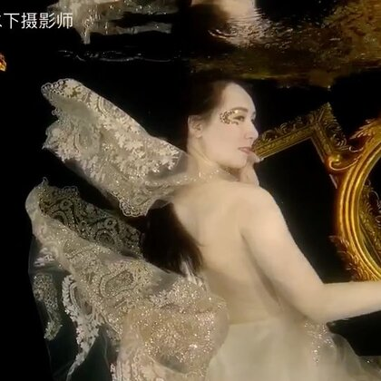 满族小姐姐水下第二套视频短片#水下摄影##福州水下摄影##水下写真#