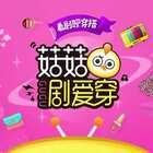 演员的诞生:蓝盈莹马可竟是同班同学?中戏北影校友演技大PK! #章子怡##刘烨##周一围#