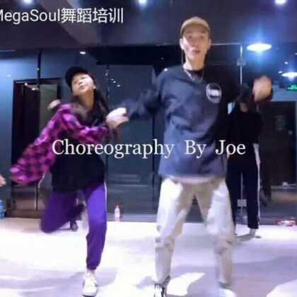 #megasoul dance studio#😍😍粥老师粥老师@Joehartooo 寒假特训结课~#hiphop##男神#帅到飞起~~~