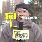 #五分钟美拍#北京不下雪引起网友纷纷吐槽,奇葩回答让人忍俊不禁!