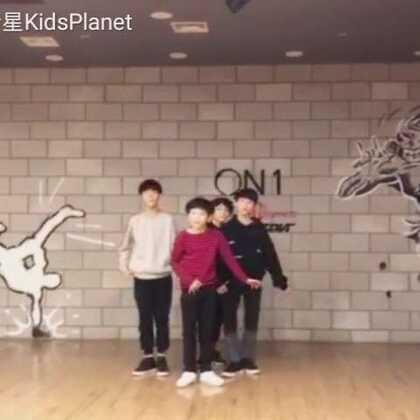 #usso##拍手#舞蹈练习室花絮 。#kp童星家族#