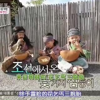 三胞胎扮乞丐这一期,真是爆笑😂😂😂#宝宝#