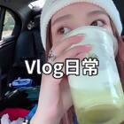 #日志#【Vlog日常】最近天气好到提前过春天✌️点赞抽一个视频里的帽子吧,感觉你们会喜欢,正好过两天要去趟HK。2017彩妆爱用品和口红视频等等我,年前录给你们❤️