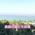 泰国之旅第三天,滑翔伞、潜水、摩托艇、香蕉船 超5星级酒店 好玩的一匹!#旅行##日志##带着美拍去旅行#@美拍小助手