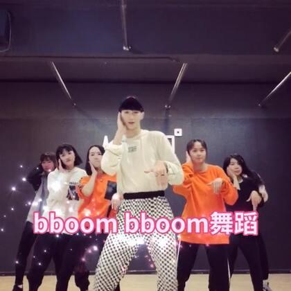 #蹦迪舞bboombboom# 够sao吗 够扭吗 够蹦迪吗?😂 @美拍小助手 #精选##舞蹈#