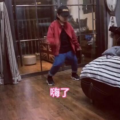 #宝宝跳舞##精选##宝宝#