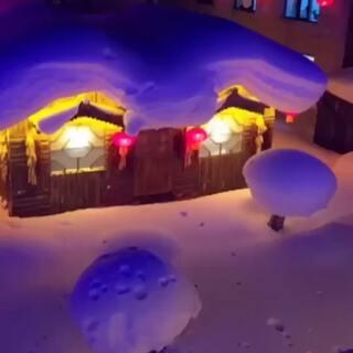 #雪乡##雪##旅行#童话里的画面